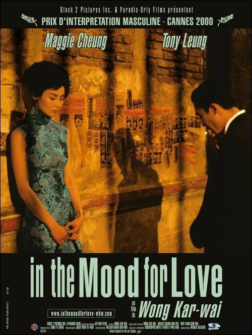 In the mood for love & Wonton